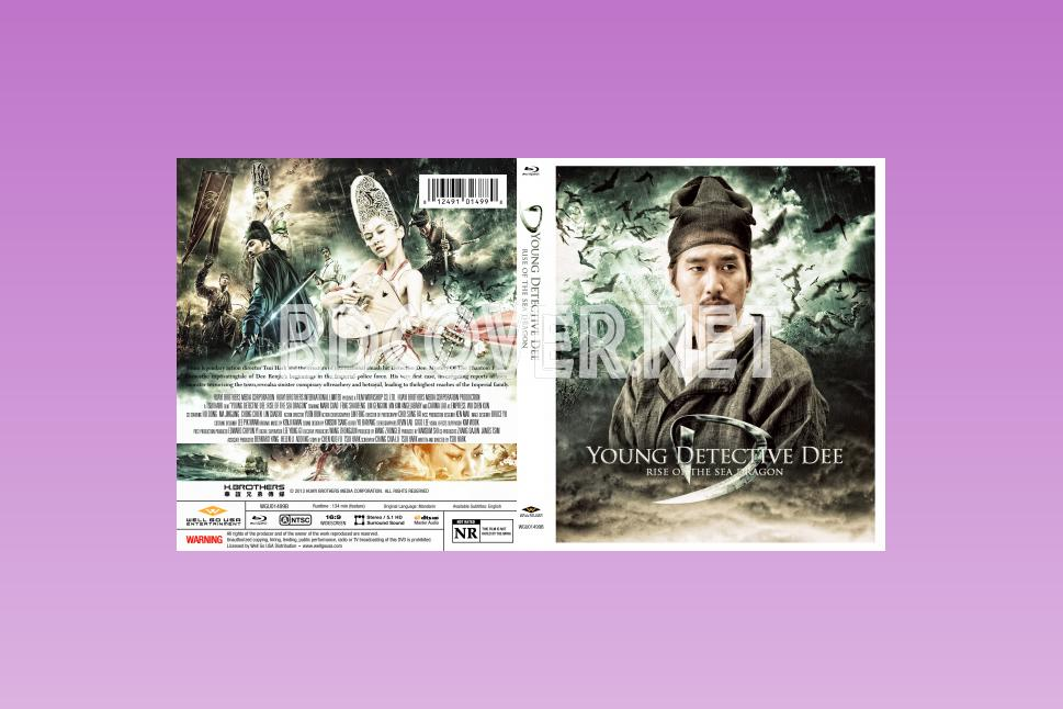 bluray covers dvd covers bluray labels young