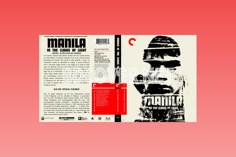 Manila In The Claws Of Light (1975) Blu Ray Cover Blu Ray Cover