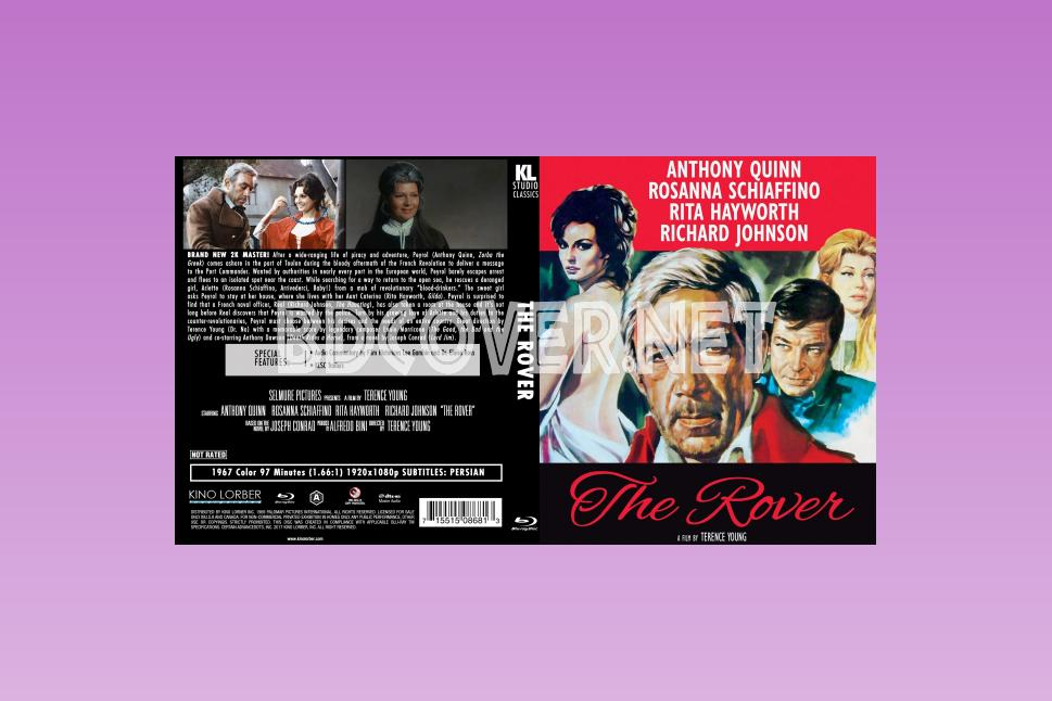 The Rover (1967) Blu Ray Cover Blu Ray Cover